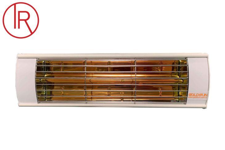 Goldsun Aqua 700 Watt